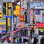 Le quartier chinois de Toronto - Spadina Avenue